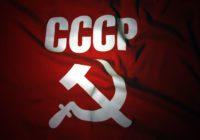 Смоляне могут изучать историю СССР с помощью онлайн-игры