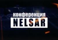 В Смоленске пройдёт образовательная конференция «NELSAR»