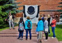 Смоленщина оказалась на 52 месте в рейтинге самых популярных у туристов регионов России