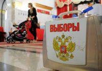 В Смоленске начался приём заявлений от граждан, желающих проголосовать на выборах Президента по месту нахождения