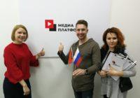 Российские и белорусские журналисты и блогеры вновь соберутся в Смоленске в рамках проекта «Медиаплатформа»