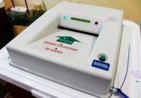 На время выборов Президента в Смоленске установят электронные урны