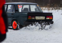 Снежные гонки на «Южном»