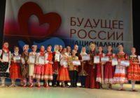 Смоляне попали в финал III-й Национальной Премии «Будущее России»