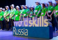 В Смоленске стартовал третий региональный чемпионат молодых профессионалов WorldSkills