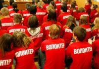 На Смоленщине появится школа для волонтёров
