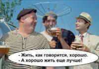 Смоленская область заняла 37 место в рейтинге качества жизни