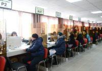 В Вязьме открыли новый многофункциональный центр