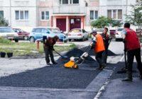 В этом году в Смоленске отремонтируют 16 дворов