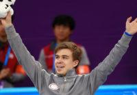 Первая медаль на Олимпиаде в Корее была завоёвана выпускником смоленского училища олимпийского резерва