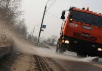 Роспотребнадзор советует как можно быстрее убрать песок с улиц Смоленска