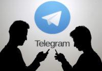 Мессенджер Telegram перестал работать