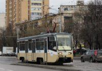 Сергей Собянин подписал соглашение о передаче Смоленску трамваев из Москвы