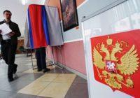 Россияне, пребывающие на Украине, могут проголосовать на выборах Президента в Смоленске