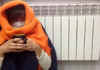 Многострадальное Заднепровье вновь осталось без отопления