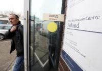 Визовый центр Польши в Смоленске скоро возобновит работу