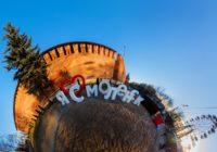 Смоленск оказался в 20-ке регионов России, популярных у иностранных туристов