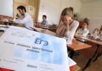 Сегодня в Госдуму внесут законопроект об отмене ЕГЭ