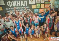 В Смоленске пройдёт финал чемпионата школьной баскетбольной лиги «КЭС-Баскет»