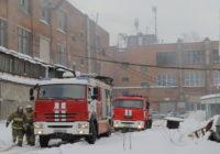 В Смоленске произошёл пожар на территории бывшего завода холодильников