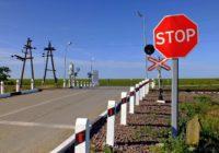 Штраф занарушение правил дорожного движения нажелезнодорожных путях может вырасти в пять раз