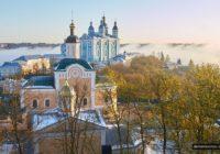 В Смоленск идёт потепление