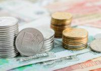 С 1 мая МРОТ в России повысится на 43%