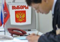 Во время выборов в Смоленске будет работать общественно-ситуационный центр