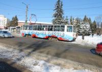 В Смоленске появился трамвай-патриот