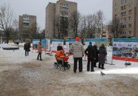 В Смоленске появились информационные стенды с дизайн-проектами городских скверов