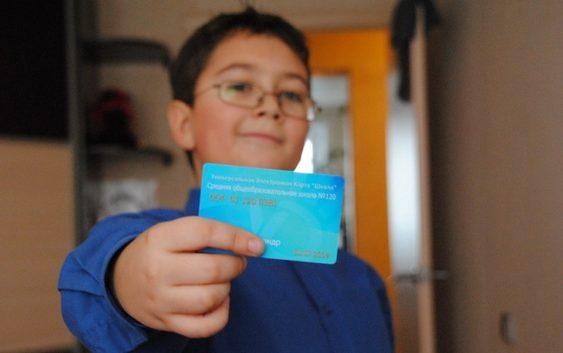 Смоленская школа №40 начинает вводить электронные карты воспитанников