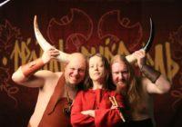 Группа «Тролль Гнёт Ель» отпразднует в Смоленске совершеннолетие