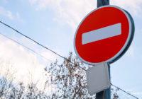 В Смоленске ограничат движение транспорта во время выборов Президента
