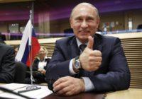 ЦИК утвердил итоги выборов президента России
