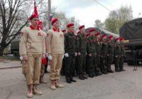 В Смоленской области пройдёт вторая профильная смена для юнармейцев