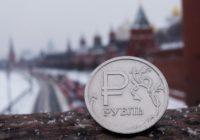 На повышение зарплат бюджетникам правительство выделило 20 млрд рублей