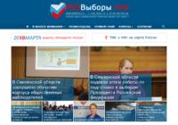 Для смолян начнёт работать новый информационный портал «PROВыборы.info»