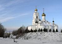 Вязьма и Дорогобуж могут вернуть себе статус исторического поселения