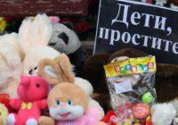В Смоленске пройдёт акция в память о погибших в Кемерове