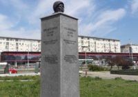 В Белграде демонтировали бюст Юрия Гагарина
