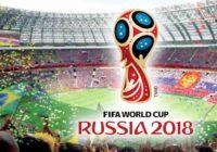 Чемпионат мира по футболу покажут на экранах в центре Смоленска