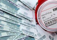 Смоленская область переходит на прямые платежи в сфере ЖКХ