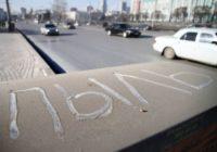 В Смоленске начался месяц санитарной уборки