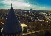 Смоленск снова в ТОП-10 городов для бюджетных семейных путешествий