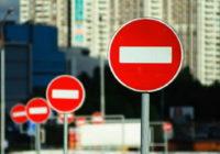 7 мая несколько улиц в Смоленске будут закрыты для движения и парковки