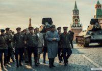 В Смоленске состоится премьера фильма «Танки»