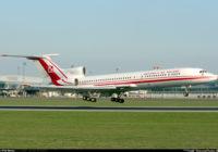 Ровно 8 лет назад в Смоленске разбился польский самолёт