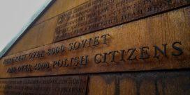 Сегодня в Катыни официально откроют новый музейный комплекс и мемориал