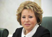 Новый мемориал «Катынь» откроют Валентина Матвиенко и Владимир Мединский