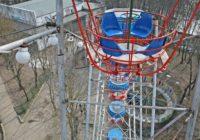 В Смоленске появится новое колесо обозрения